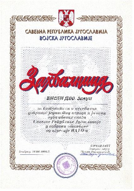 1999 zahvalnica