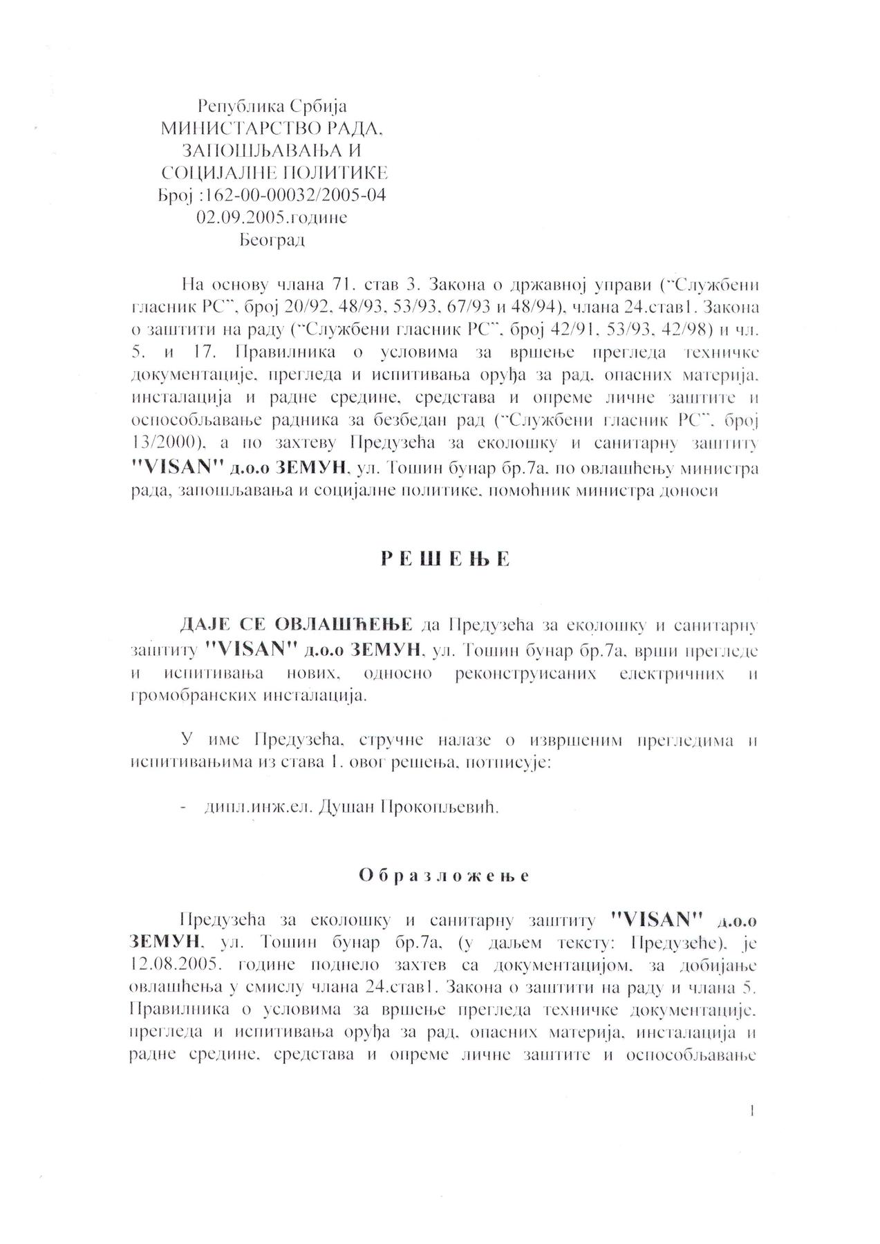 Licenca-za-PPZ-za-gromobranske-instalacije-1