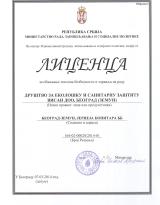 Licenca-za-obavljanje-poslova-bezbednosti-i-zdravlja-na-radu