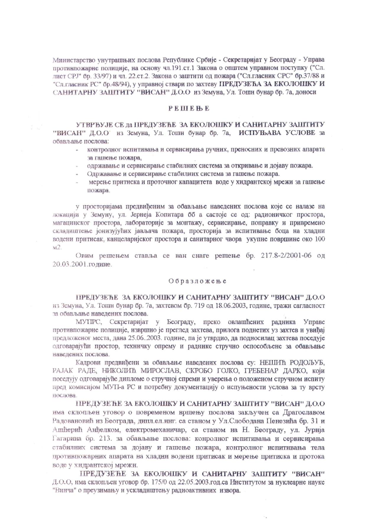 Licenca-za-protiv-pozarnu-zastitu-1