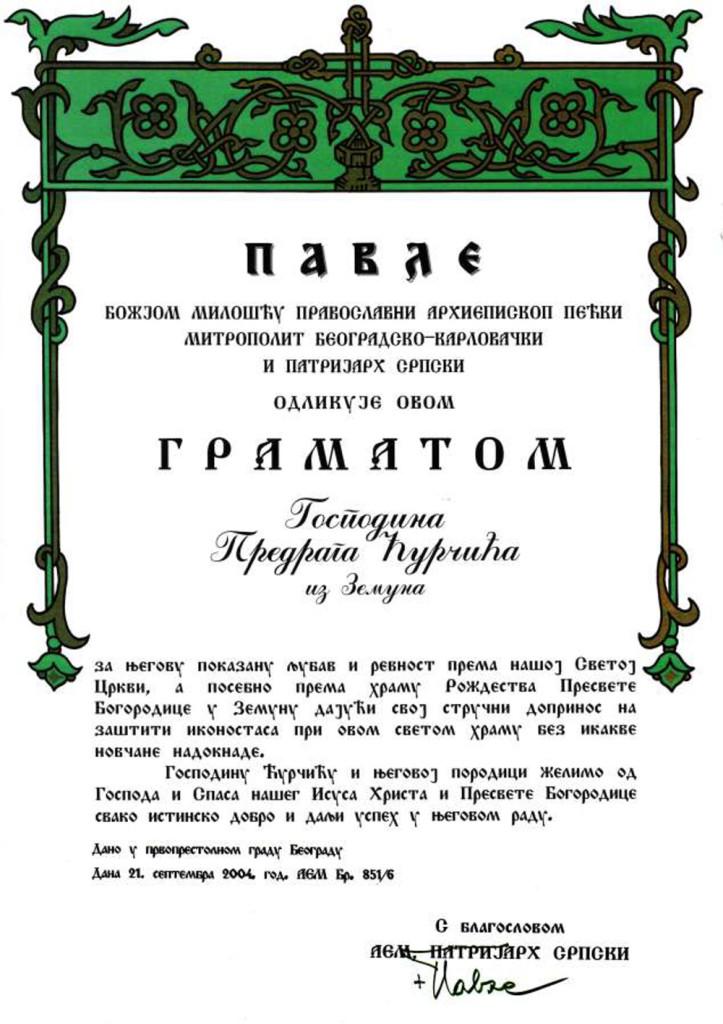 2004 gramat