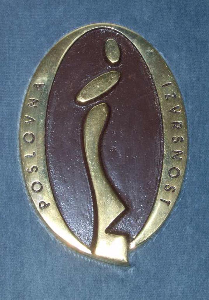 2005 Oskar kvaliteta
