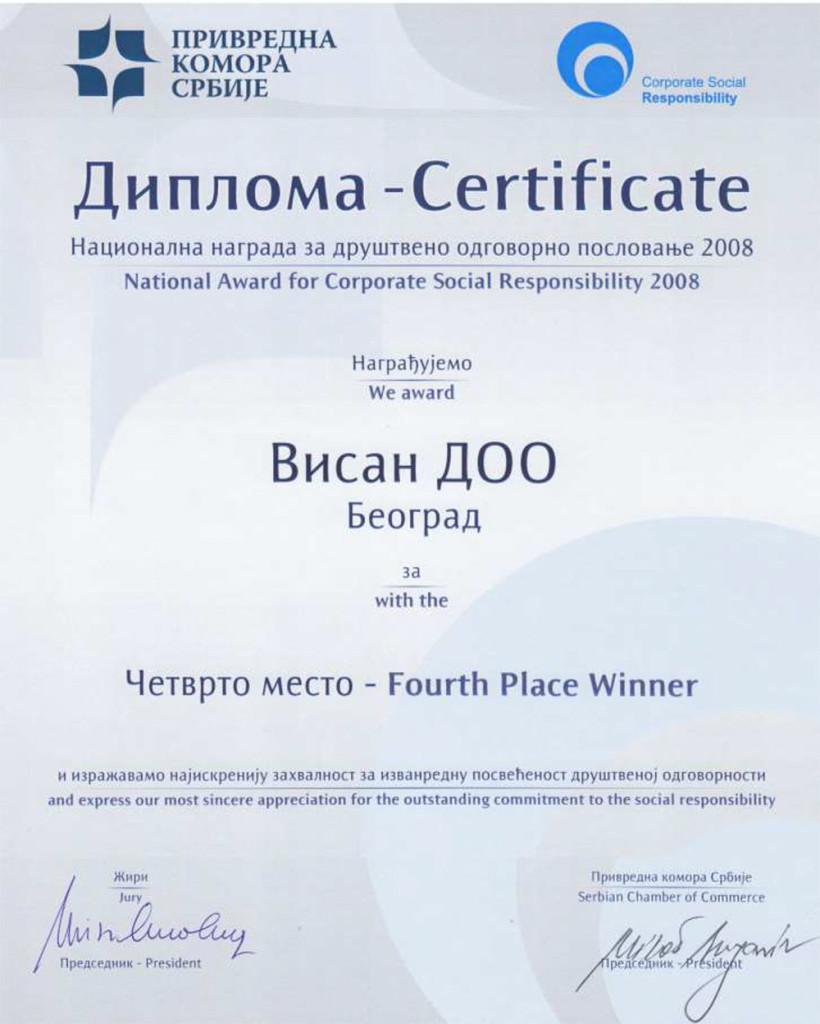 2008 - PKS